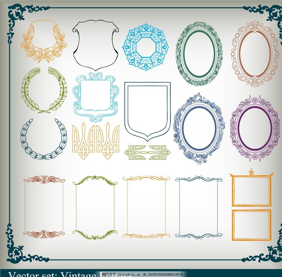 古典欧式简易边框 古典 欧式 简易边框 边框 边纹 花纹 欧美 欧洲风格
