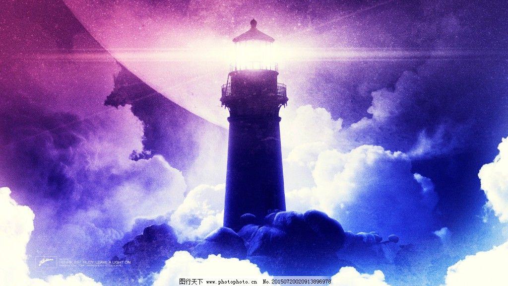 高清灯塔背景图