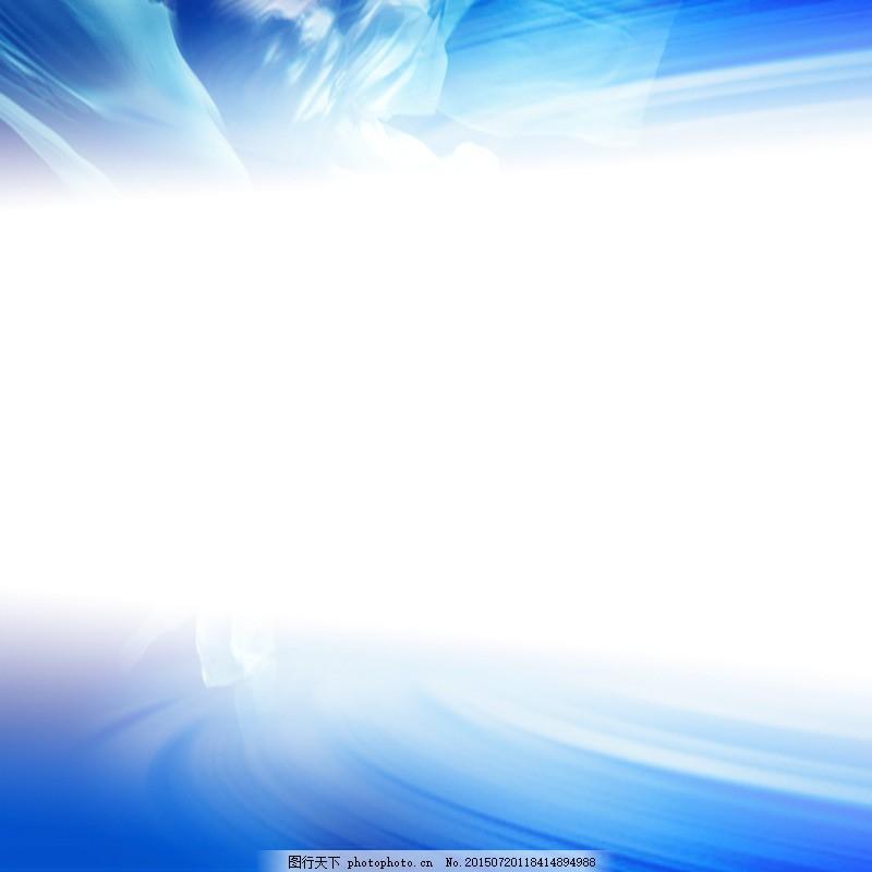 背景 壁纸 风景 天空 桌面 800_800