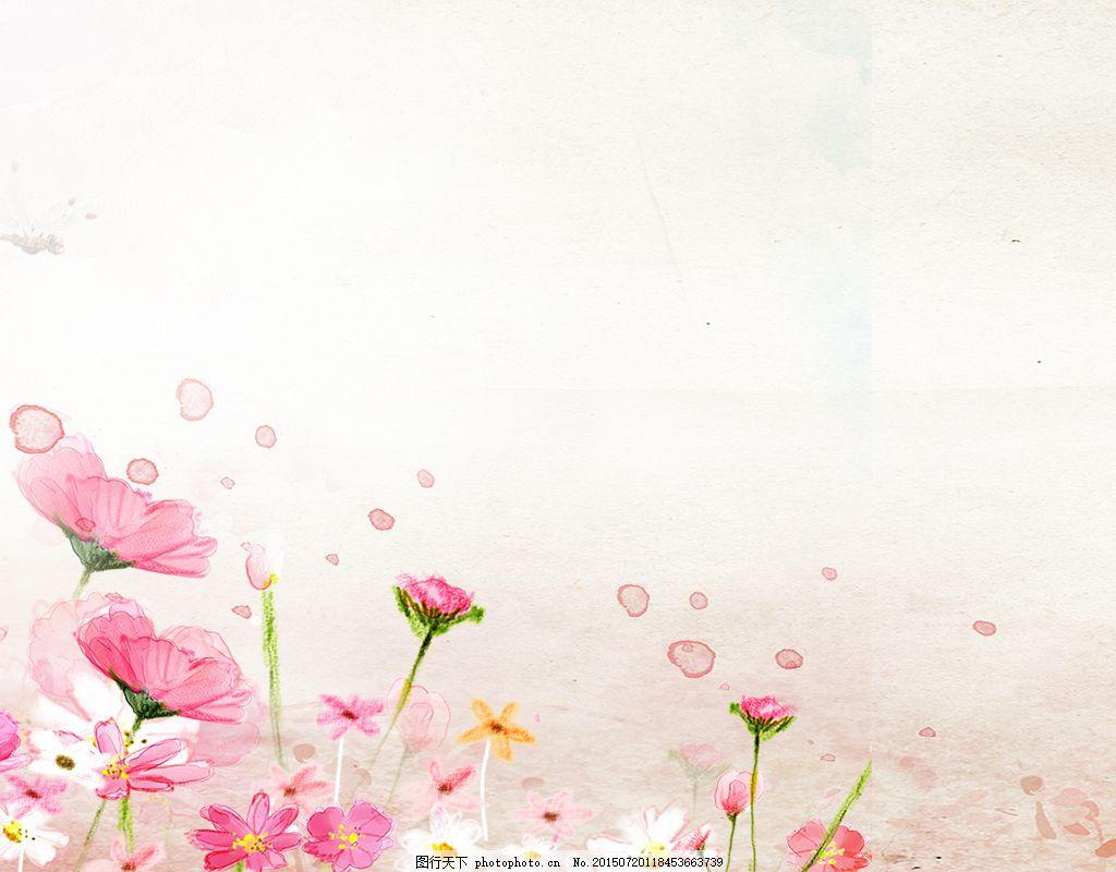 护发品背景 手绘花朵背景 小清新背景 唯美淡雅背景 唯美花朵 手绘