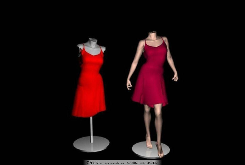 服装模特3d模型图片
