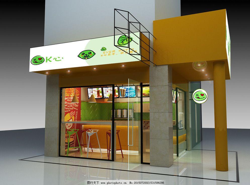 3d设计 max 吧台 背景墙设计 橱窗设计 灯箱 店铺设计 门头设计 奶茶