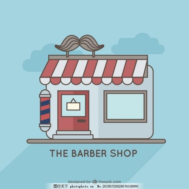 理发店的平面设计