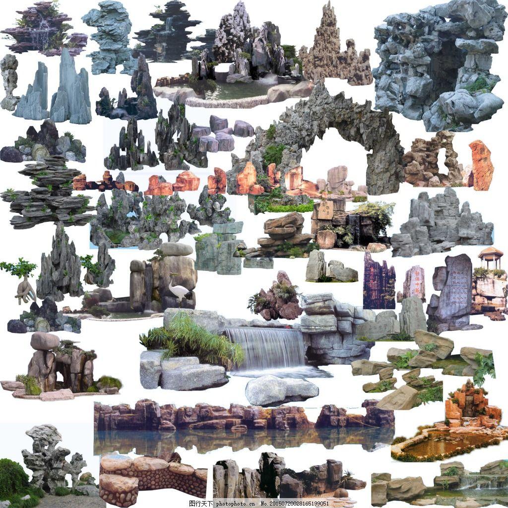 ps后期 假山 水景石 造型景石 石凳图片