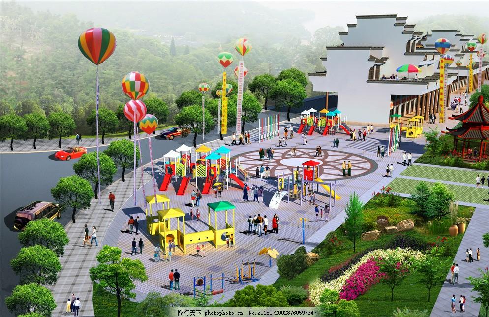 滨江儿童游乐广场透视图片