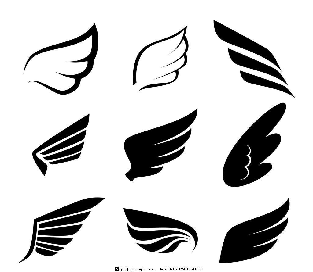 天使素材图案翅膀羽毛招聘纹身翅膀翅膀翅膀翅膀鸟类手绘房地产精装设计设计图片
