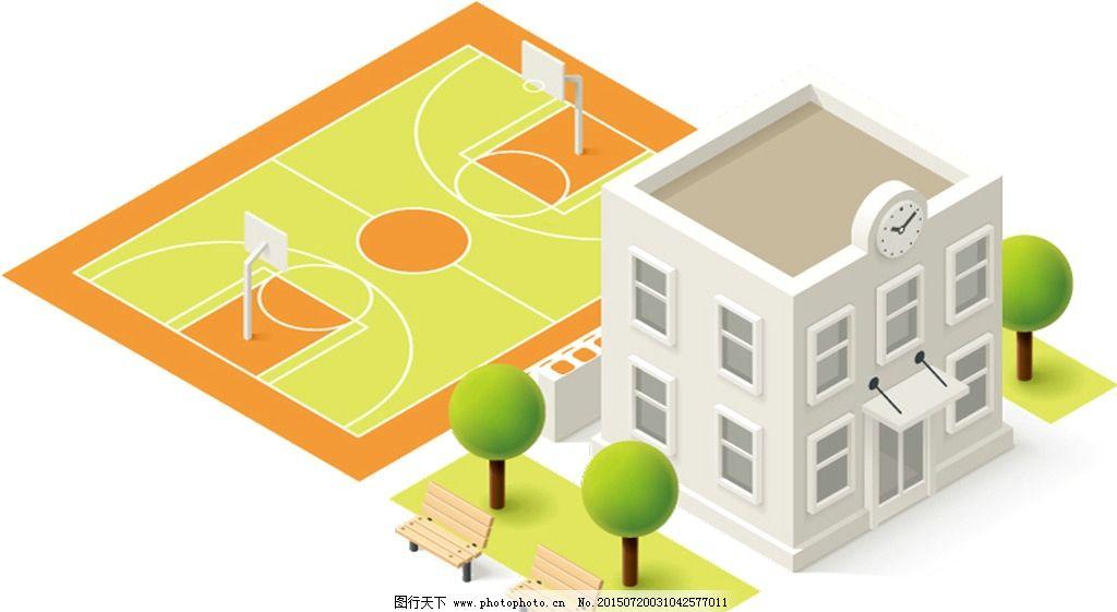 篮球架矢量素材