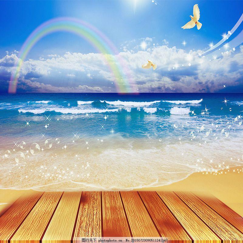 海滩风景主图