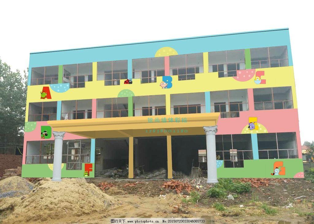 幼儿园色块 卡通色块 卡通动物 卡通风车 幼儿园外立面 幼儿园外墙 卡