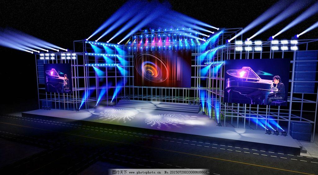 舞美设计怎么做出炫丽的灯光效果,是不是有专业的渲染软件 还是渲出