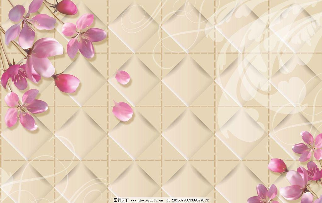 手绘海棠花欧式背景墙图片
