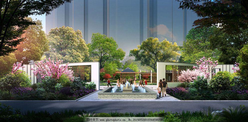 水池景观图片免费下载 72dpi jpg 广场 建筑园林 设计 现代 小区