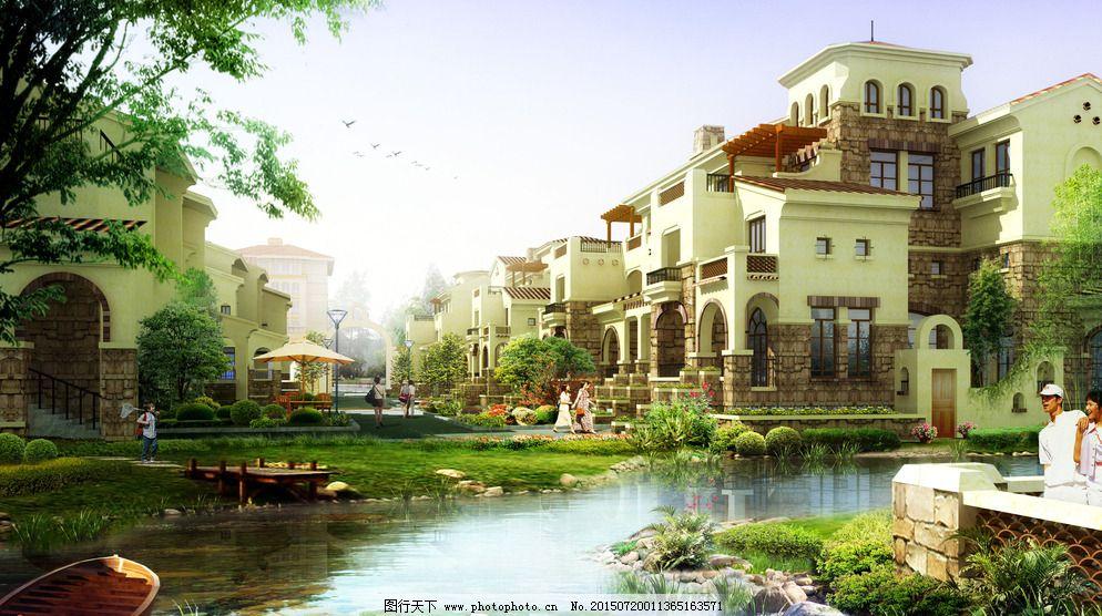 高档小区 环境设计 设计 小区绿化        别墅 别墅小区 别墅群 高端