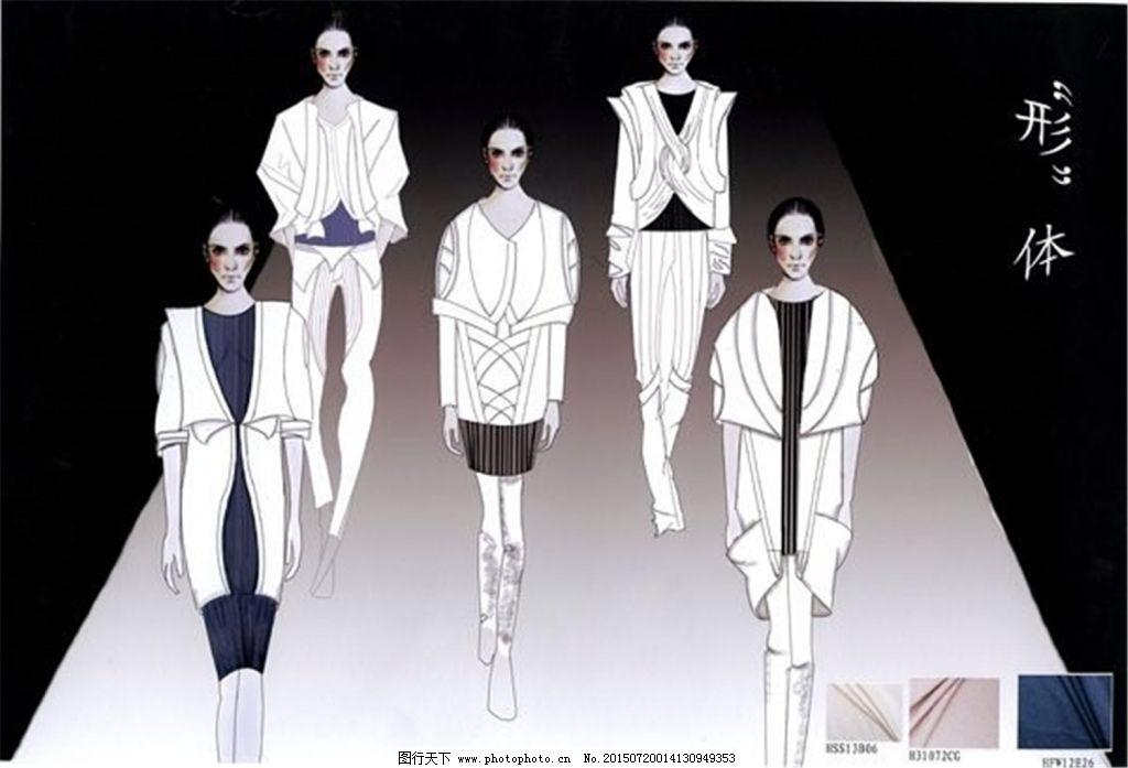 t台手绘服装设计_手绘服装设计
