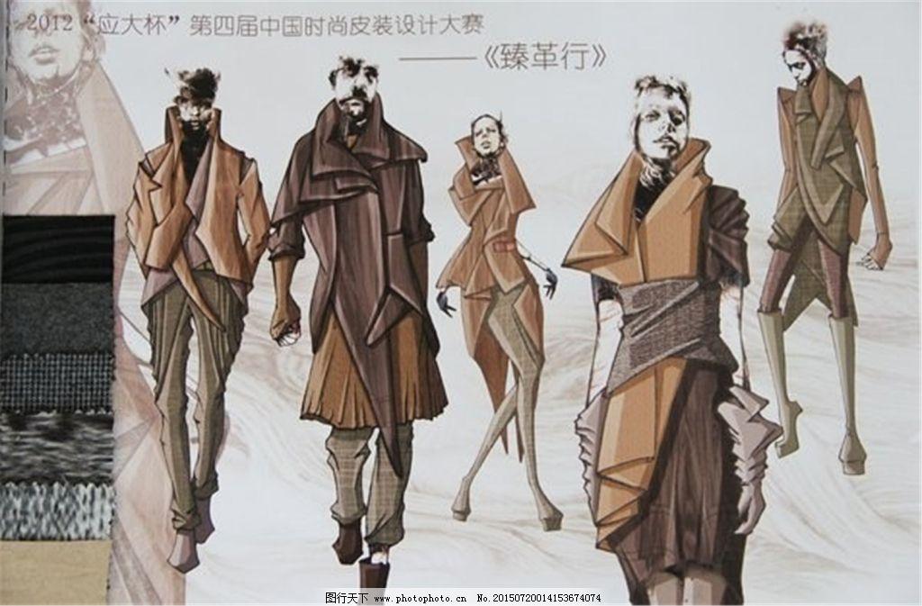 美美的手绘服装设计一系列
