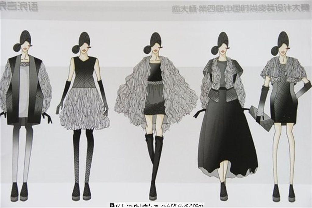 一系列服装设计服装插画 _手绘服装设计_服装设计_图