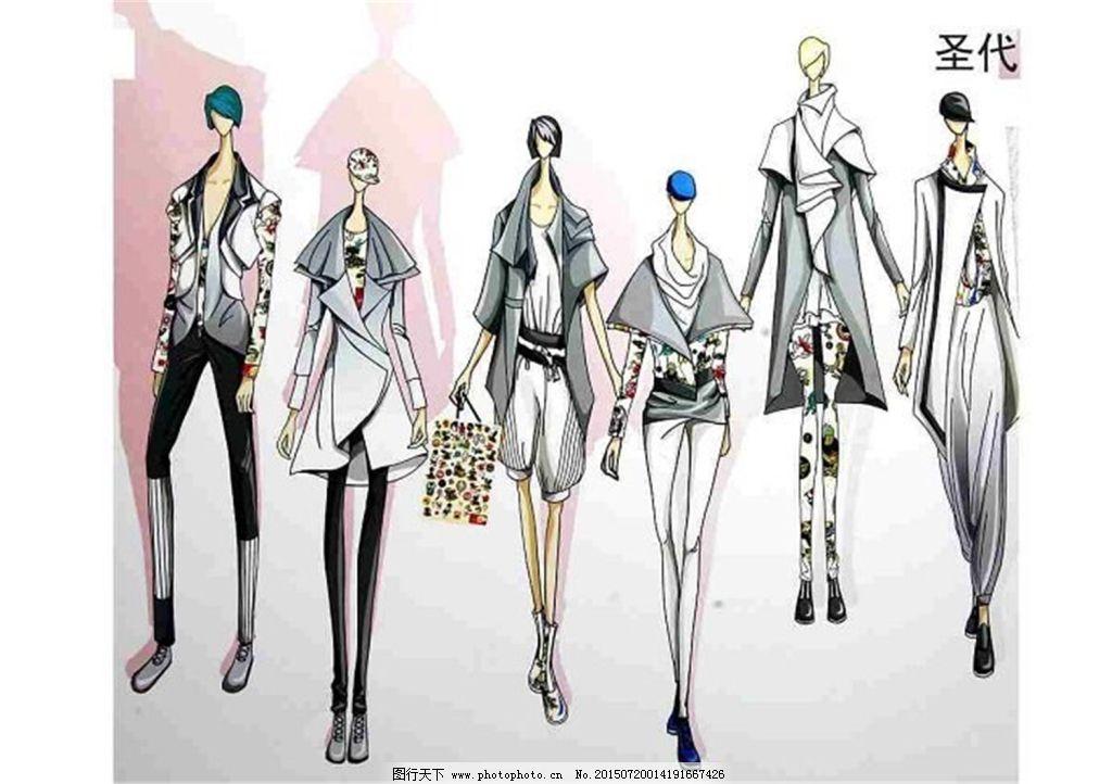 手绘服装美女_手绘服装设计