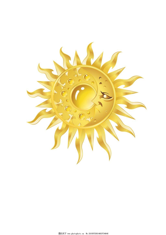 logo vi 埃及 标志 动画 个性 金属 卡通 太阳 太阳月亮 太阳 纹身