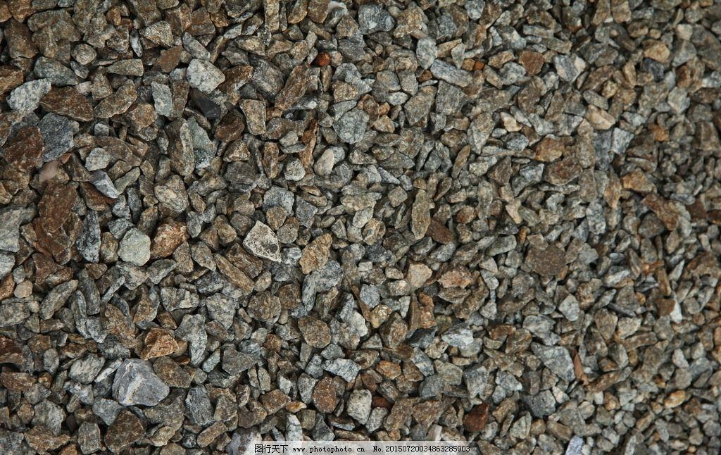 石头 碎石 石子 铁路石头 沙 摄影 自然景观 自然风景 72dpi jpg