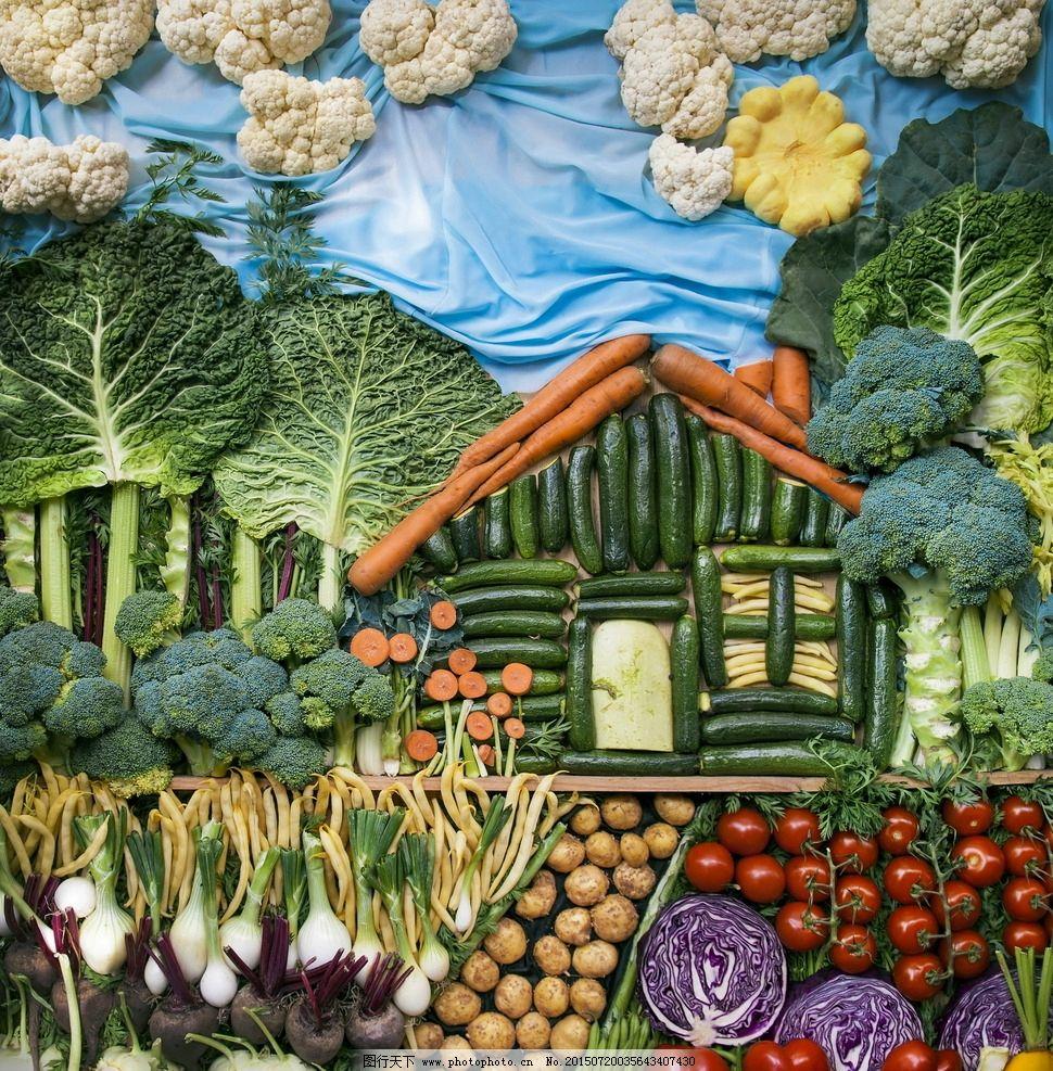 创意蔬菜粘贴画图片