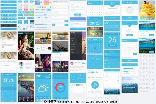 UI设计UI模板字体闺蜜写真蓝色设计图片