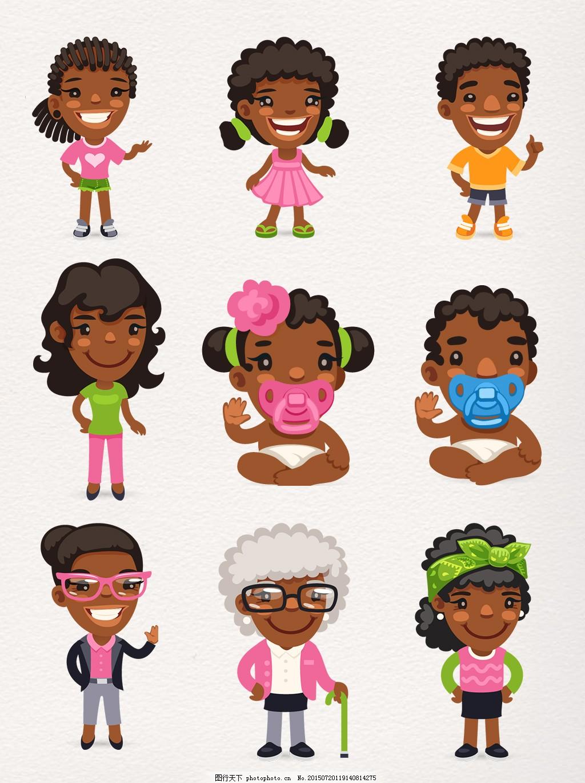 创意q版手绘黑人素材 扁平化 黑人节 黑人女人 卡通黑人 卡通人物