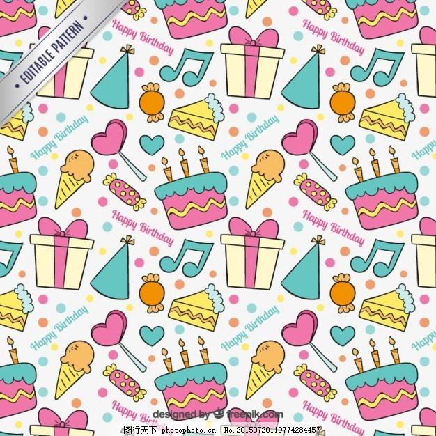 手绘彩色生日图案 图案 生日 生日快乐 手 蛋糕 礼品 手画 快乐 糖果