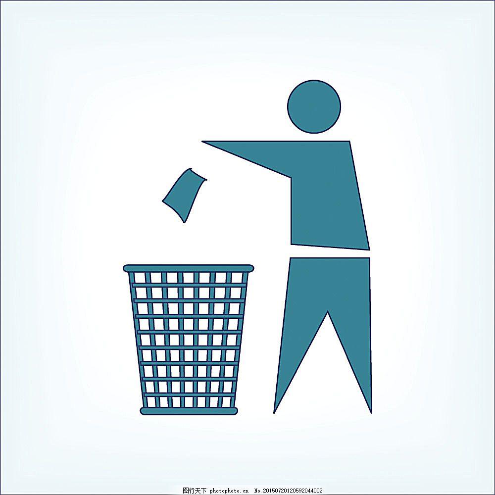 垃圾桶卡通