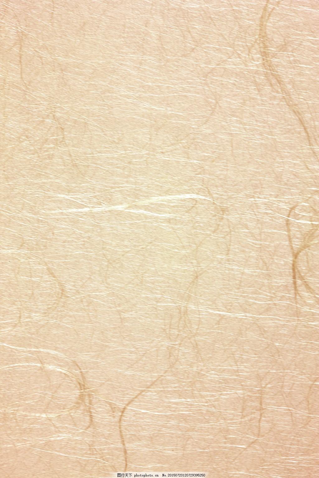 纸张纹理背景 纸张背景 墙纸 花纹墙纸 欧式花纹 羊皮纸 牛皮纸
