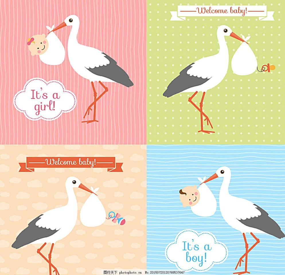 清新送子鹤卡片图片,仙鹤 宝宝 婴儿 孩子 幼儿 鸟-图