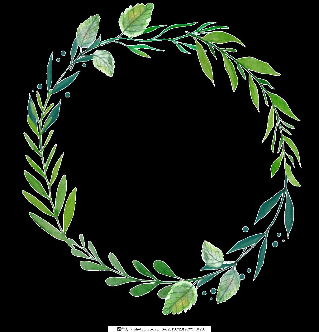 简约森系柳叶手绘花环装饰元素