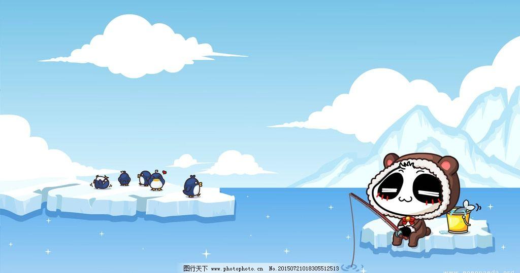 南极钓鱼图片_动漫人物_动漫卡通_图行天下图库