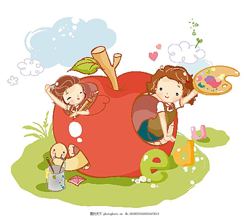 卡通 苹果 儿童 女孩 英文字母 水彩 虫子 可爱 漫画 儿童幼儿 矢量