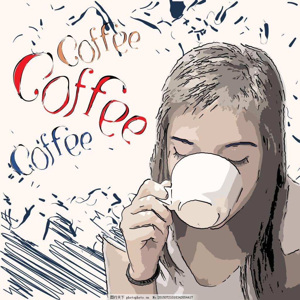 手绘喝咖啡的女生