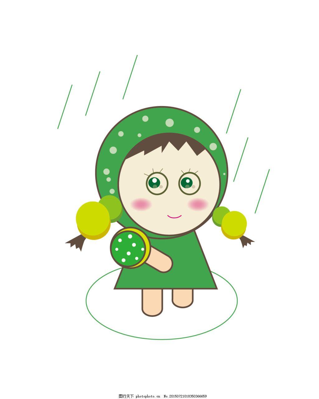 手绘卡通雨中戴帽子小女孩矢量图