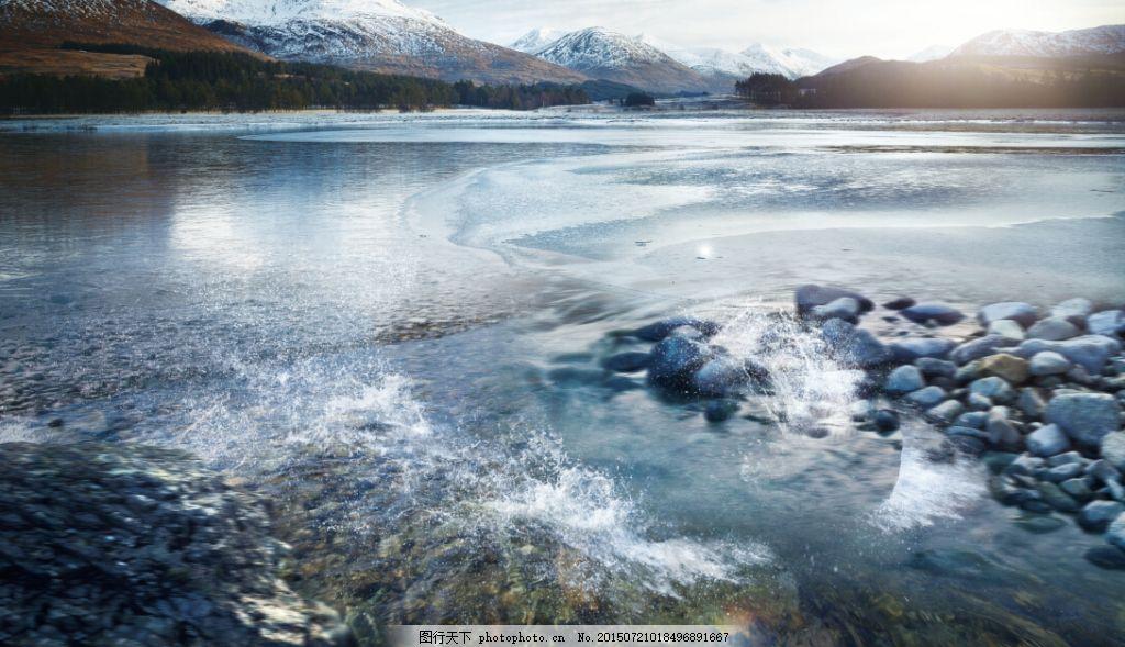 河水 雪山 石头 创意广告 大气风景 河水素材 河水风景 灰色