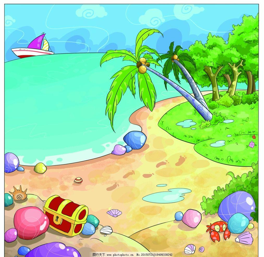 卡通沙滩 沙滩素材 沙滩背景 拼图 拼图素材 儿童图 设计 动漫动画