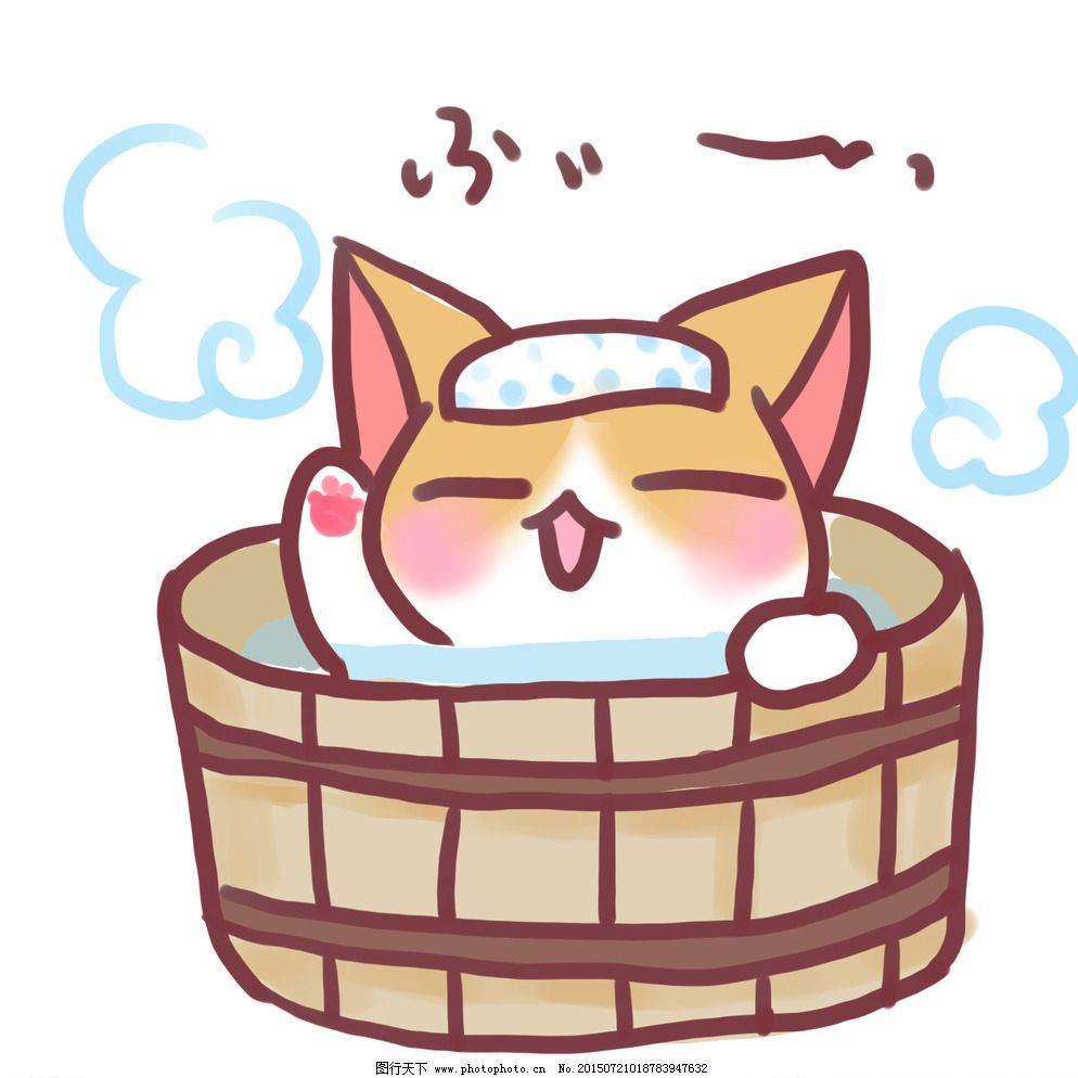 卡通猫咪图片免费下载 72dpi psd 动漫 动漫动画 卡通 猫咪 泡澡 其他