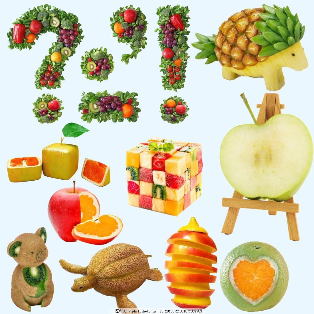 创意水果造型素材 水果拼图 水果符号 水果动物造型 好吃的水果