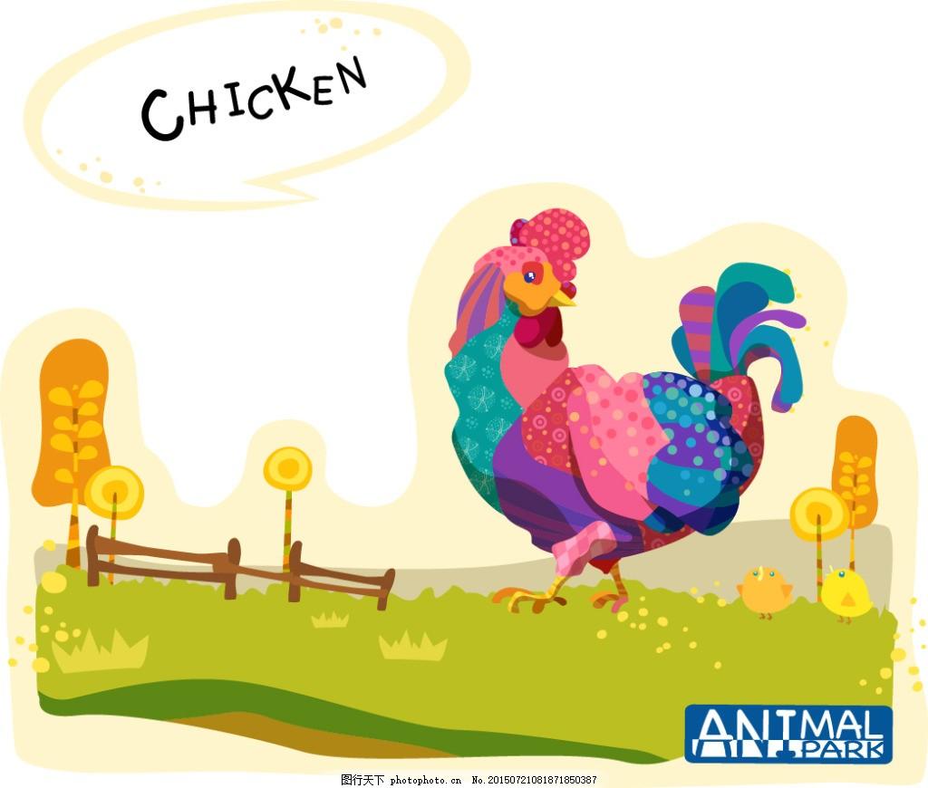 ai矢量234 卡通 动物 水彩画 儿童画 插画 抽象 英语小报素材 英语