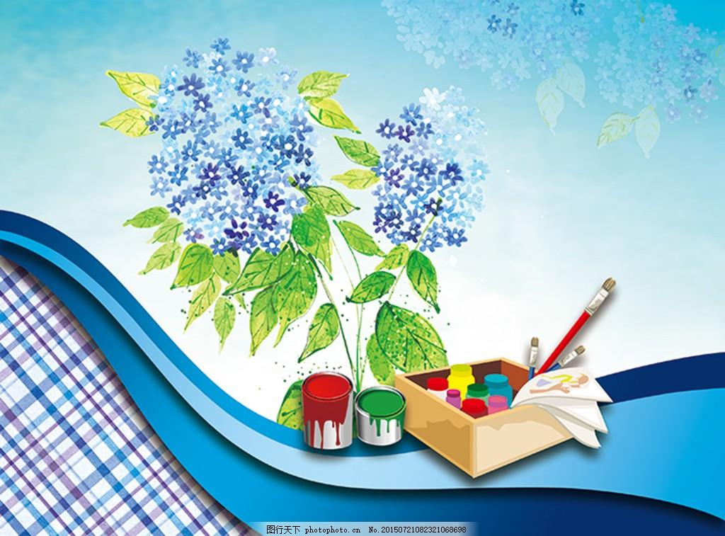 高清笔记本封面设计 外贸 绘画本 图画本 炫彩 手绘 青色 天蓝色