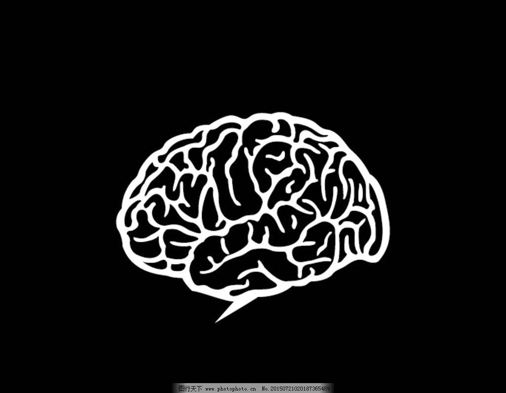 设计师大脑 大脑 大脑矢量图 脑子 聪明 广告设计 平面设计 设计素材