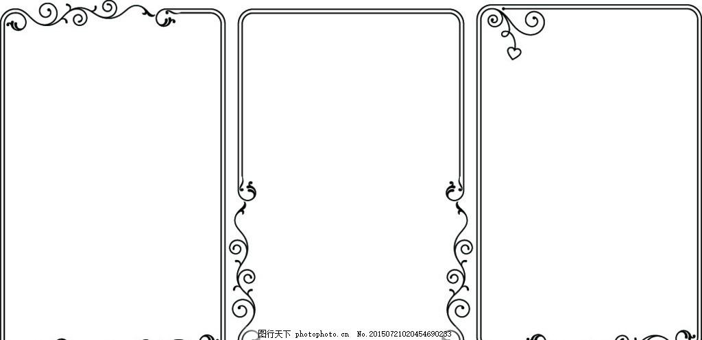 古典简易边框 古典 欧式 简易边框 边框 边纹 花纹 欧美 欧洲风格 古典风格 欧式边框 中式 背景 分隔线 分割线 相框 古典相框 中式边框 复古 回纹 花纹边框 欧式相框 psd素材 模版 分层素材 相框素材 古典素材 传统 设计 矢量 底纹 方形 纹路 边框素材 简易古典 合集 边角 eps 文化 欧式风格 古典素材 设计 底纹边框 边框相框 EPS