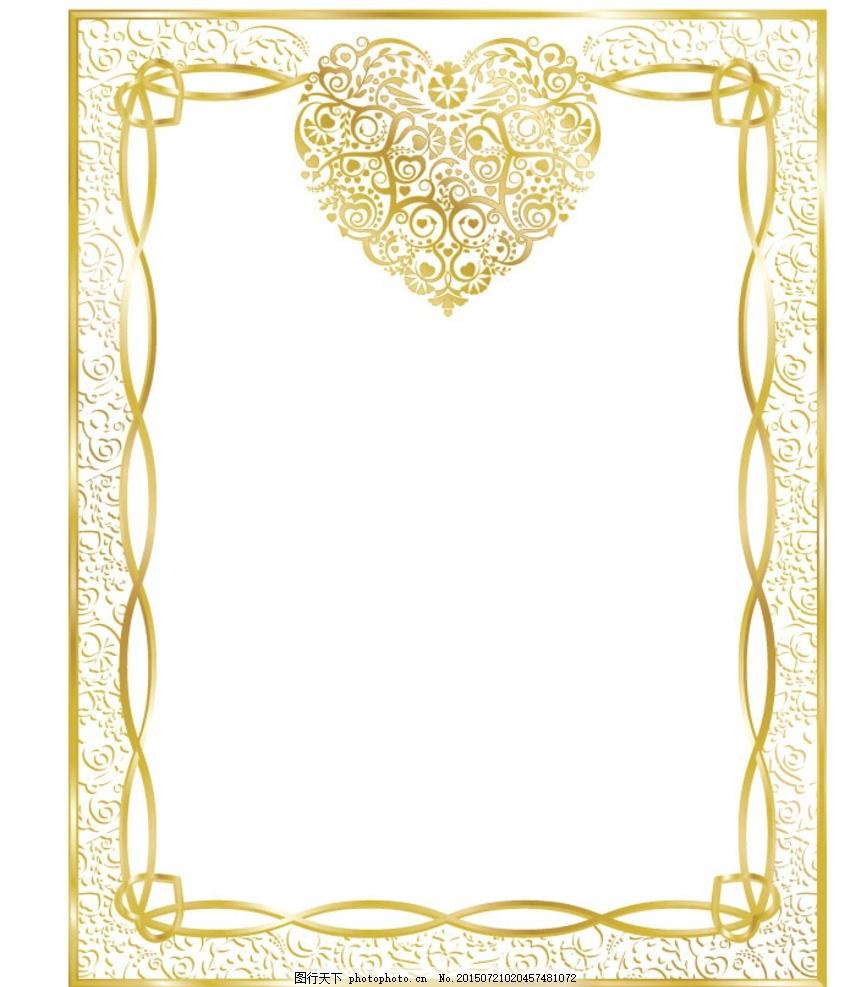 边框 边纹 花纹 欧美 欧洲风格 古典风格 欧式边框 中式 背景 分隔线图片