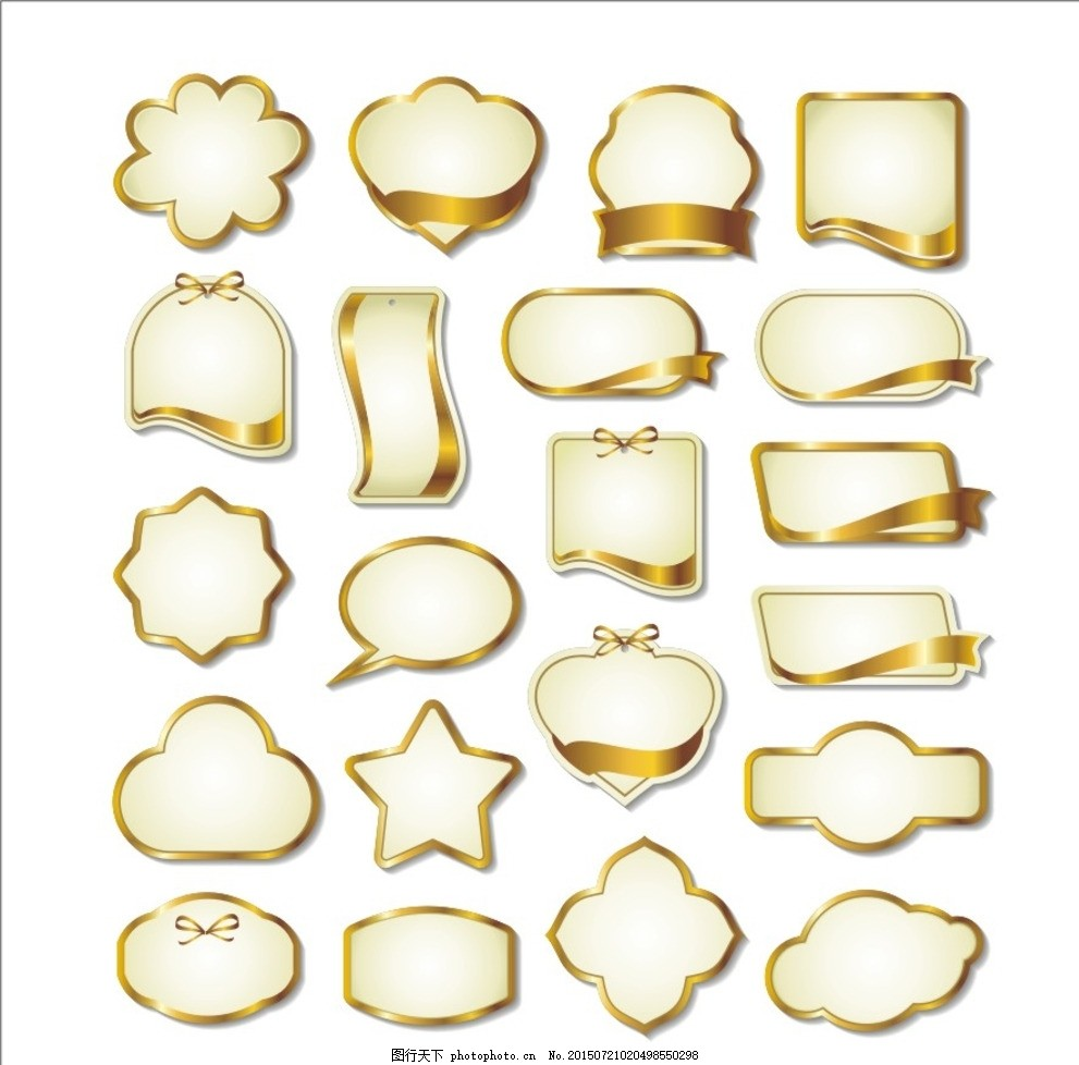 矢量话框画框 异形 矢量话框 画框 异形 金色 对话框 设计 底纹边框
