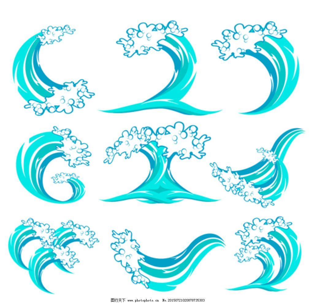 海浪花图片