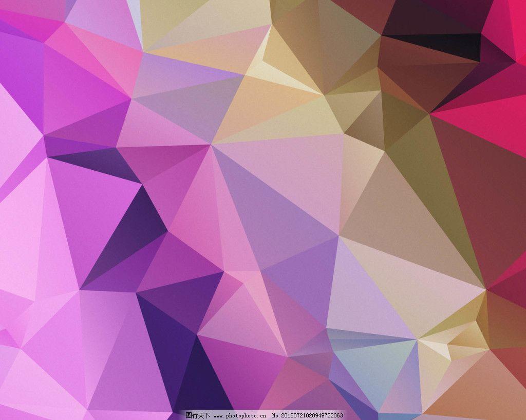 紫色渐变马赛克风格炫酷壁纸