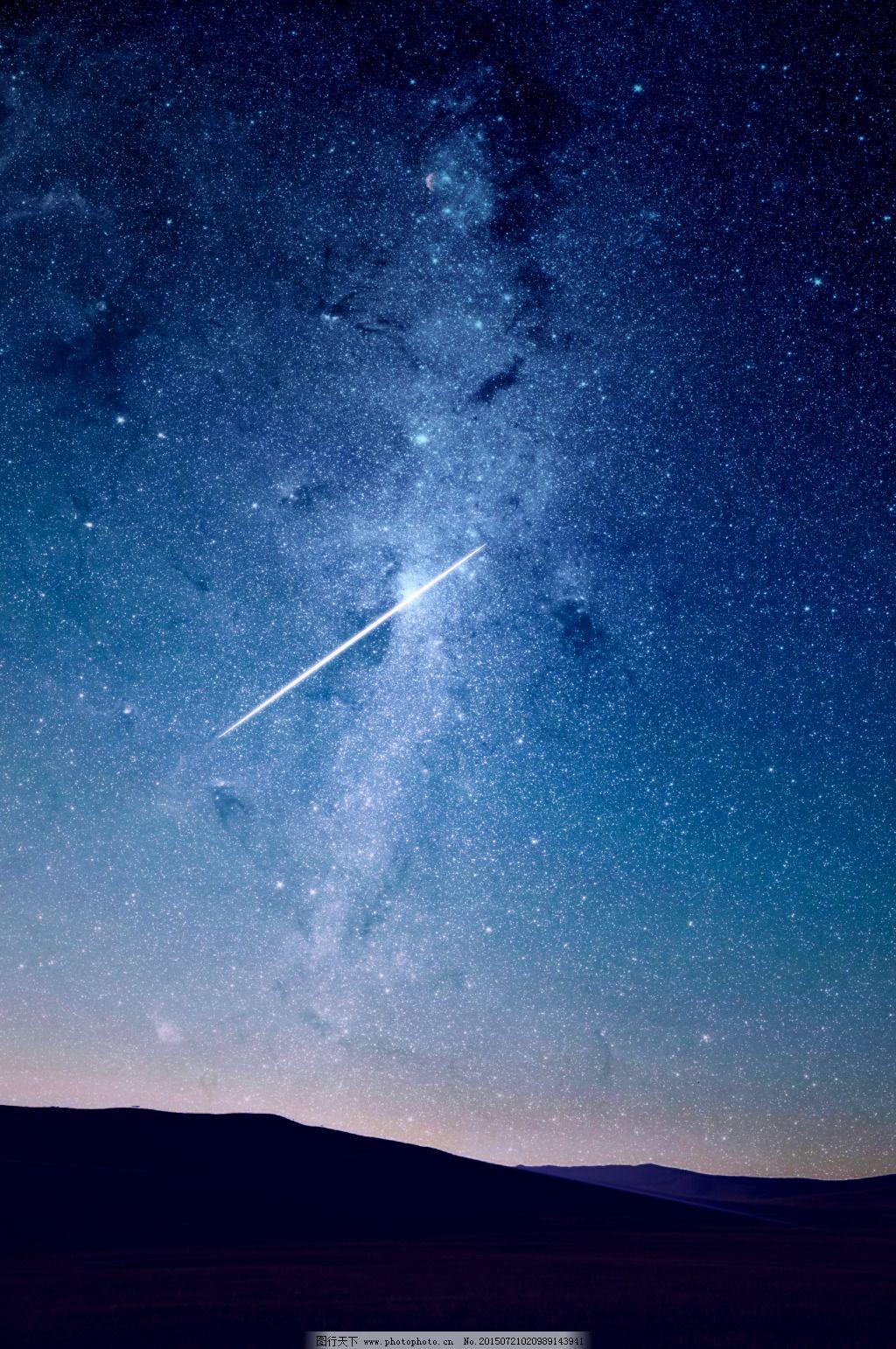 流星极光星空通用背景素材图片