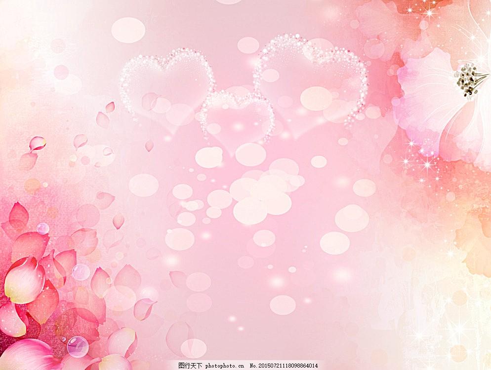 粉色可爱淘宝天猫大全屏首页海报图片,海报背景 粉色