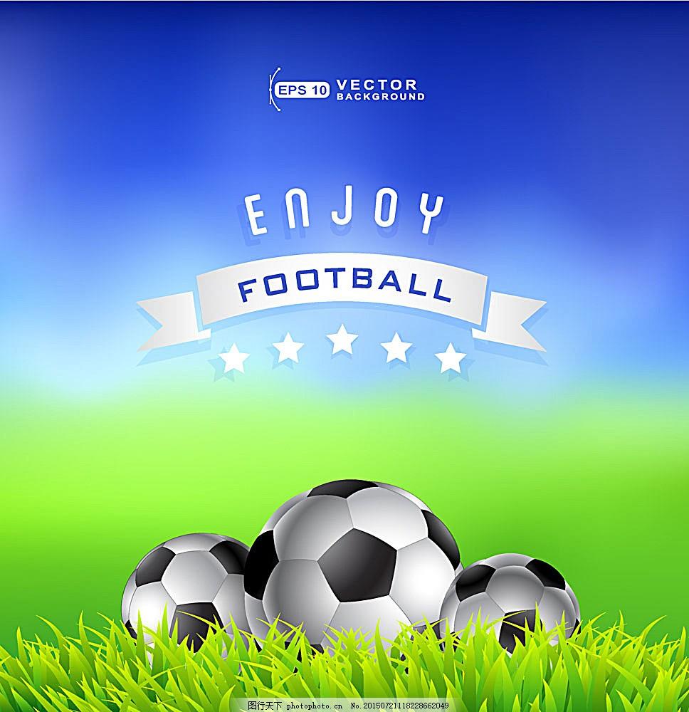 草坪上的足球背景 草坪 足球 世界杯 背景 横幅 海报 体育运动 生活百图片